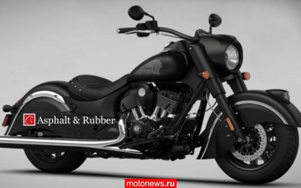 Первое фoто мотоцикла Indian Chief Dark Horse